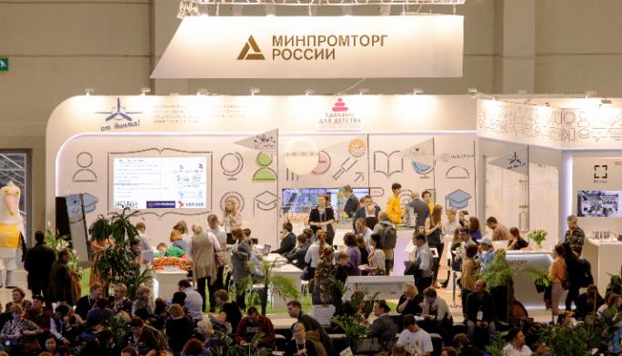 Минпромторг России представил профориентационные программы российских компаний