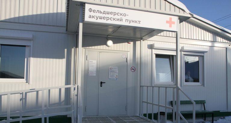Парламент Прикамья утвердил в первом чтении направление дополнительных средств на строительство ФАПов