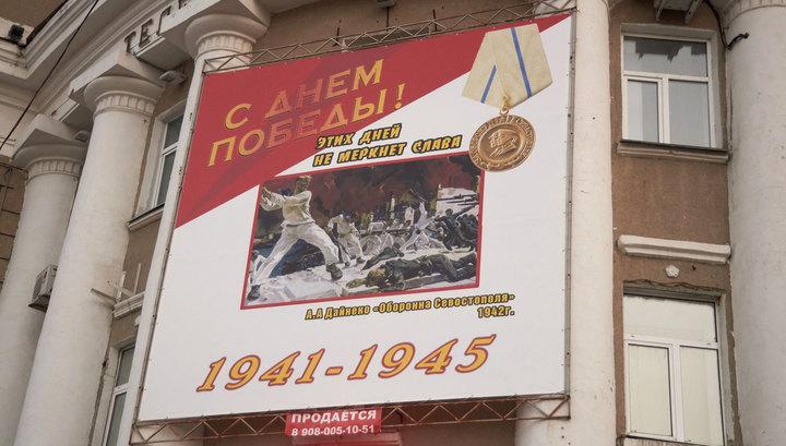 В Кургане ко Дню Победы разместили плакаты с грубыми ошибками
