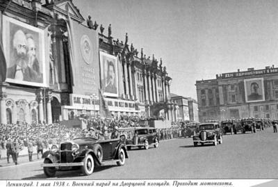 1 мая в 1938 году впервые нарком обороны СССР Климент Ворошилов, принимавший парад, выехал на Красную площадь не верхом, а на автомобиле