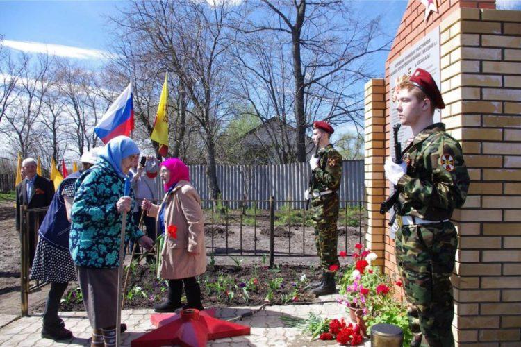 Памятник фронтовикам открыт в чувашской деревне Хозакасы
