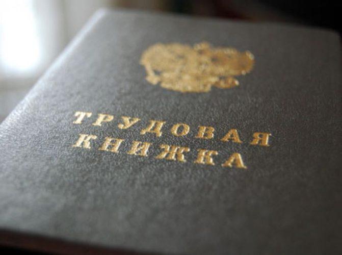 В Алтайском крае в 2018 году трудоустроены 422 инвалида