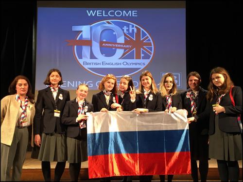 Красноярские школьники стали призерами крупнейшей интеллектуальной олимпиады