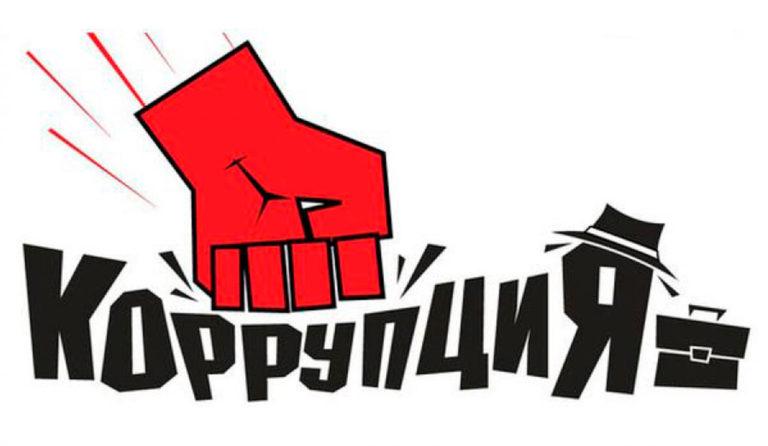 В Нижегородской области коррупция выросла более чем в два раза