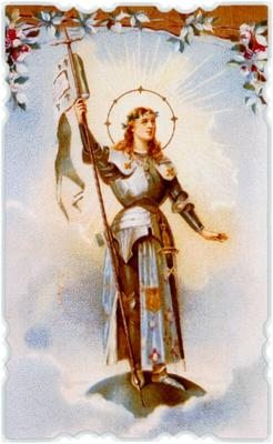 16 мая в 1920 году Ватиканом была канонизирована Жанна д`Арк