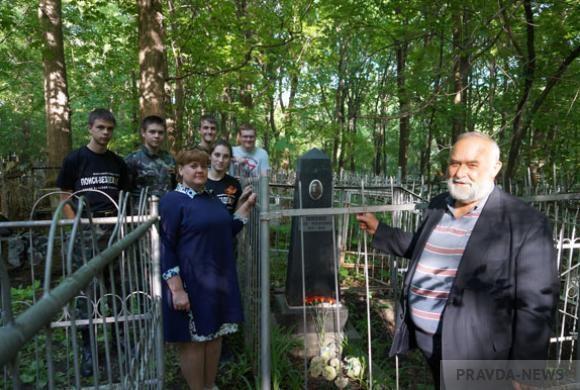 Иду на таран: Пензенские поисковики нашли могилу летчика Михина